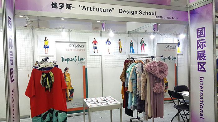 Ningbo Intarnational Fashion Fair