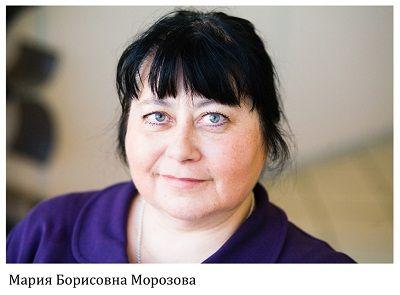 Куратор стажировки: Морозова Мария Борисовна